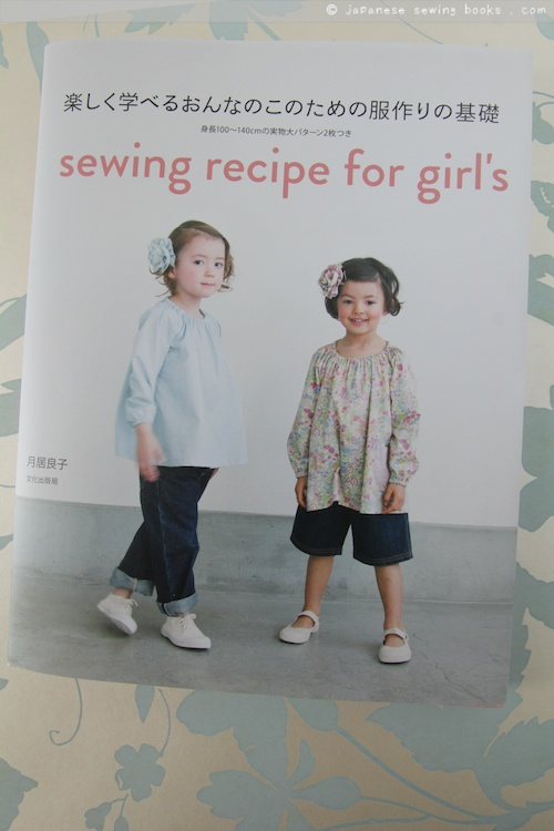 Book review – Sewing Recipe for Girls