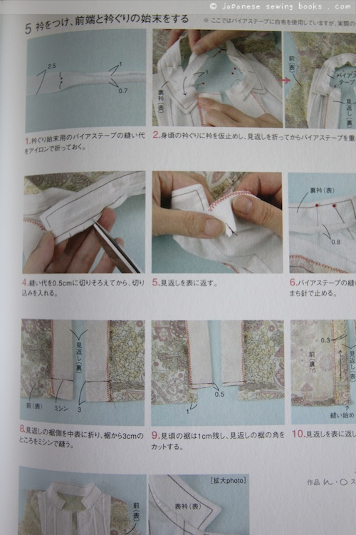 "Search Results for ""girls"" – Page 5 – Japanese Sewing"