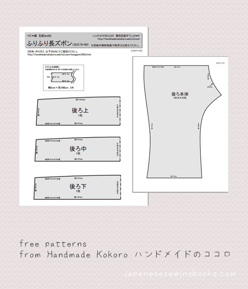 Free Japanese sewing Patterns – Handmade Kokoro | Japanese Sewing ...
