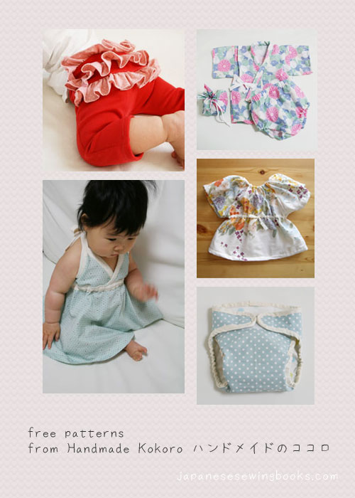 Free Japanese Sewing Patterns Handmade Kokoro Japanese Sewing