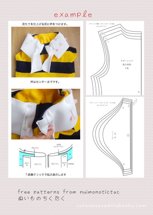 Free Japanese Sewing Patterns – Nuimonotictac | Japanese Sewing ...