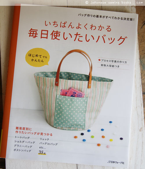 Book Review – Everyday Bags