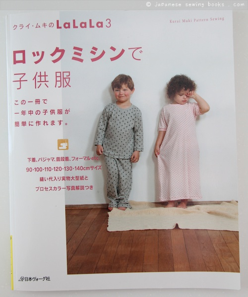 Kids Sewing Patterns Japanese Sewing Pattern Craft Books And Fabrics Adorable Children's Clothing Patterns