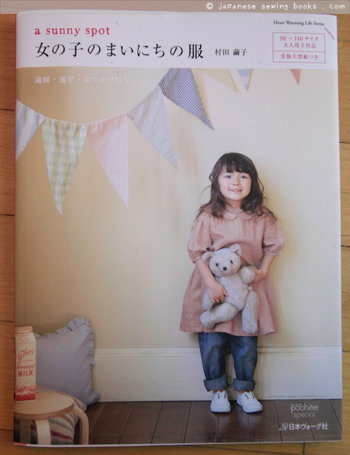 Book Review – Everyday clothes for girls