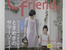 cottonfriend 1