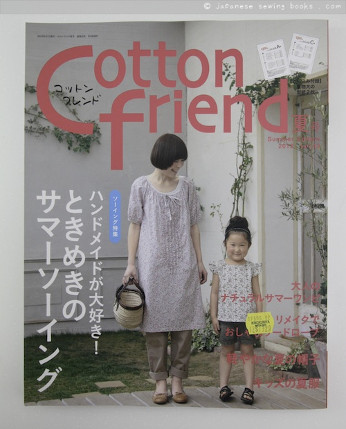 cottonfriend 1