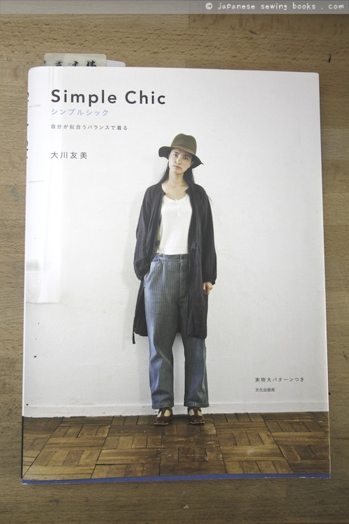 Book Review – Simple Chic | Japanese Sewing, Pattern, Craft Books ...