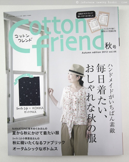 Book Review – Cotton Friend Autumn 2012
