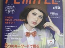 femaleautumn2012