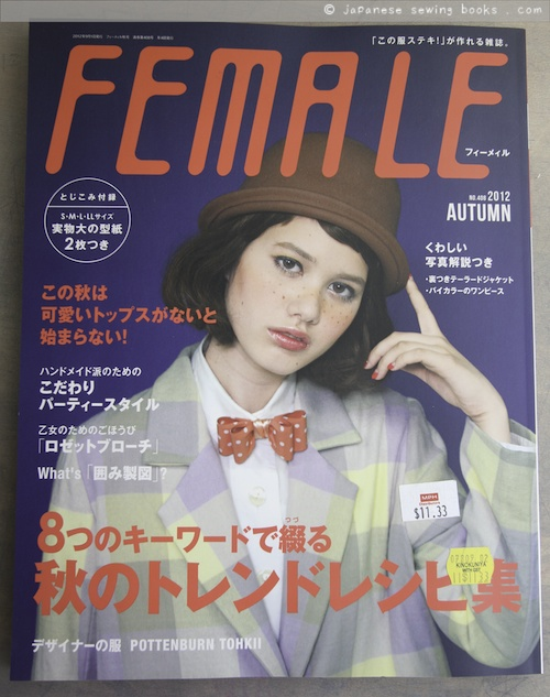 Japanese Sewing Magazine Review – Female Autumn 2012