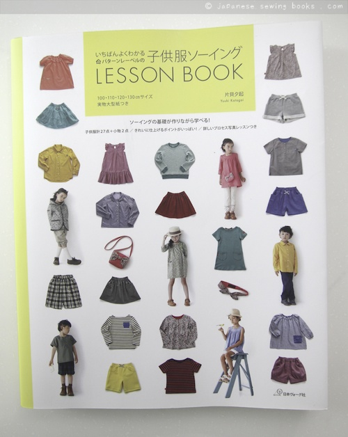 Book Review – Kids Clothes Sewing Lesson Book