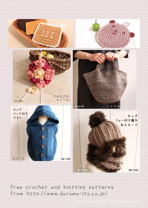 Free Knitting Patterns Japanese Sewing Pattern Craft Books And