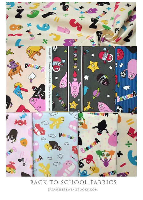 backtoschoolfabrics4