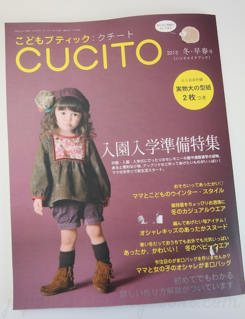 Magazine Review – Cucito Winter/Early Spring 2013