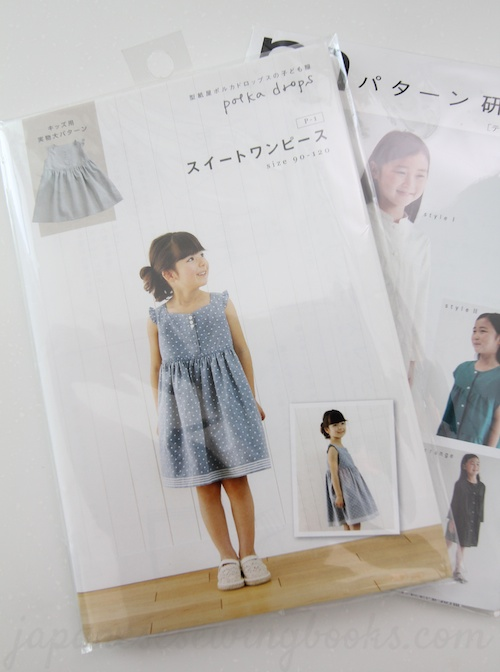 Pattern Reviews – Girls Dress Patterns | Japanese Sewing, Pattern ...