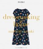dressmakingathome