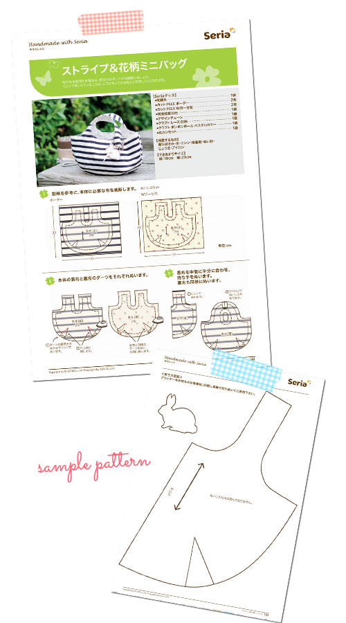 Free Japanese Sewing Patterns – Seria | Japanese Sewing, Pattern ...