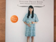 stylishdressbook2-1