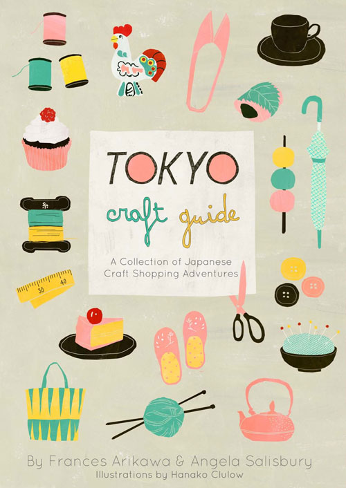 eBook Review – Tokyo Craft Guide