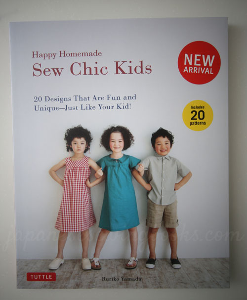 Book Review – Sew Chic Kids (Now in English)