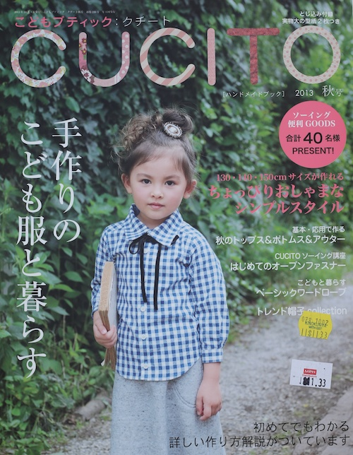 Magazine review – Cucito Autumn 2013
