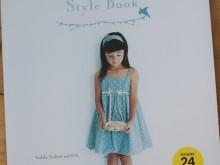 girlsstylebook_1