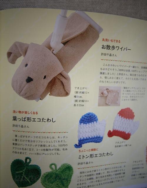 cottontimeJan201418