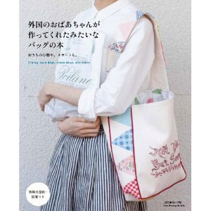 nihonvogue_foreignstylebags