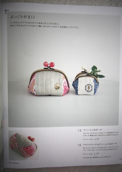purses_13