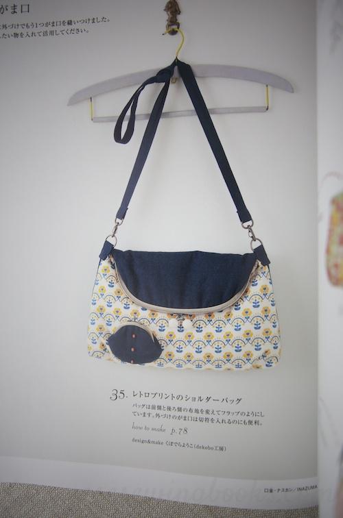 purses_20