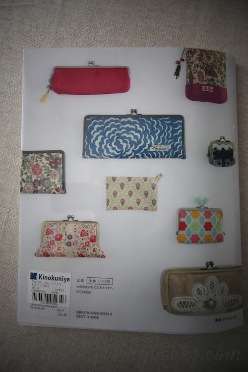 purses_26