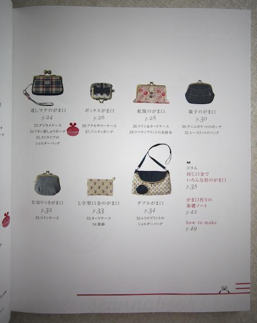 purses_3