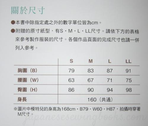 mayme_chn26