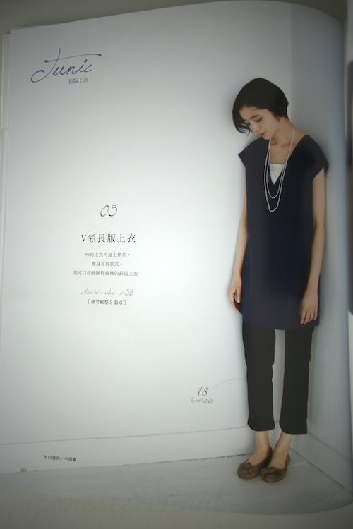 mayme_chn5