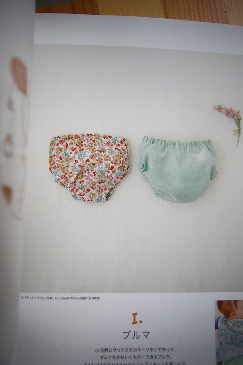 bestbabyclothes_27