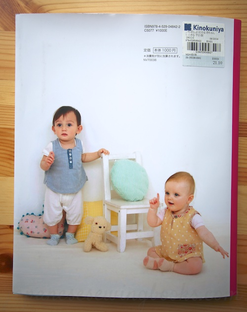bestbabyclothes_34