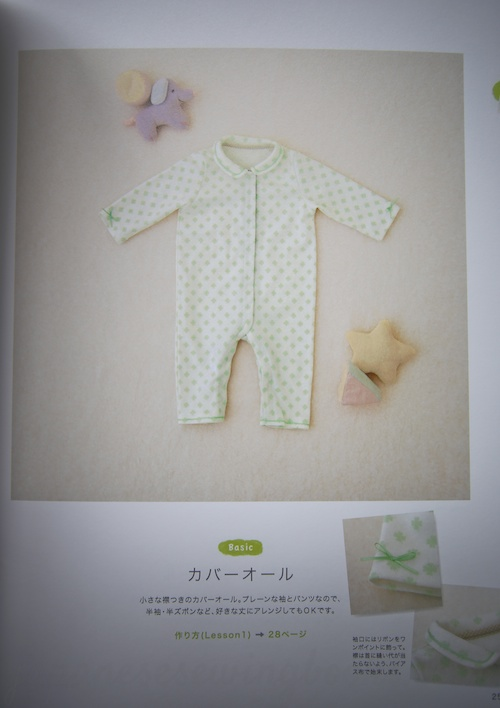 bestbabyclothes_7