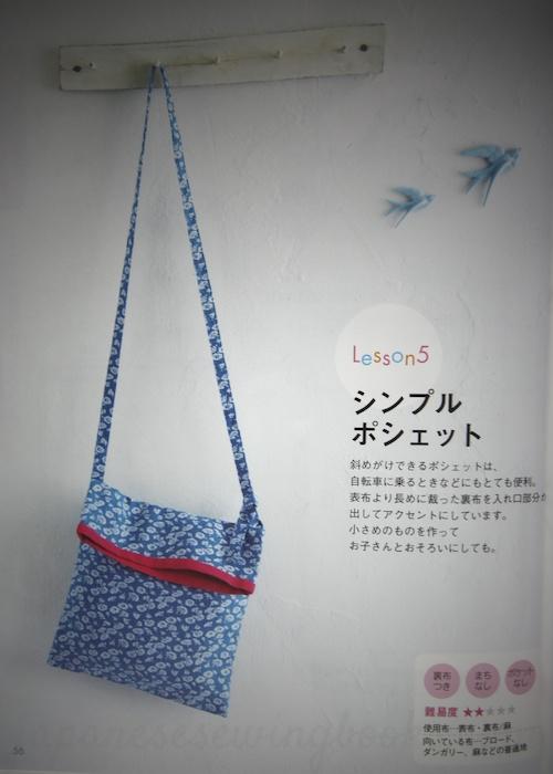handmadebagbasics_10