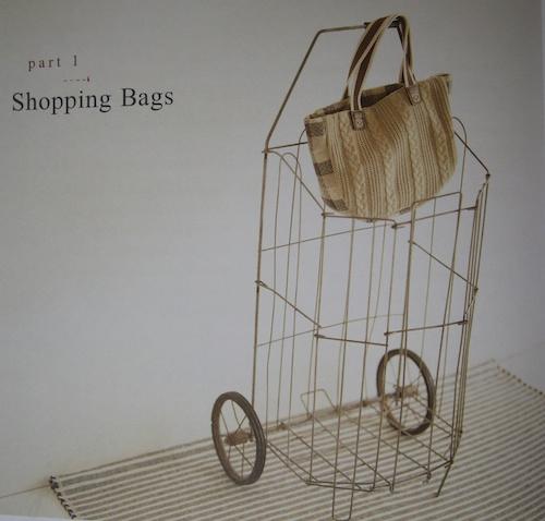 handmadebagsnatural3
