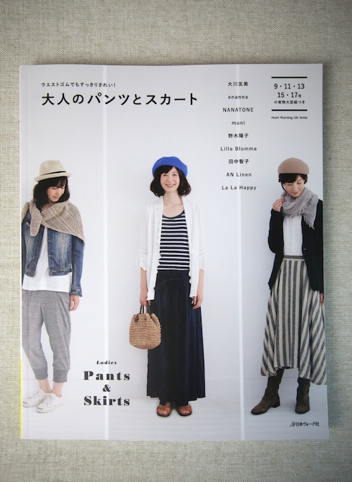 Book Review – Ladies Pants and Skirts | Japanese Sewing, Pattern ...