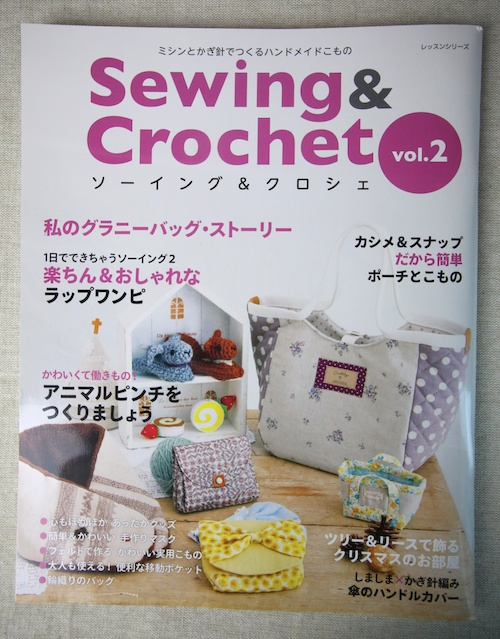 Book Review – Sewing and Crochet magazine
