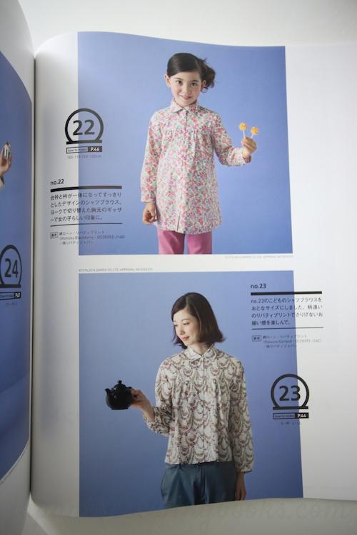 CottonFriendKids20