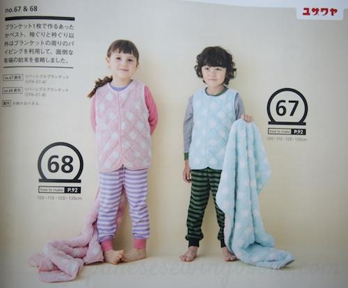 CottonFriendKids34