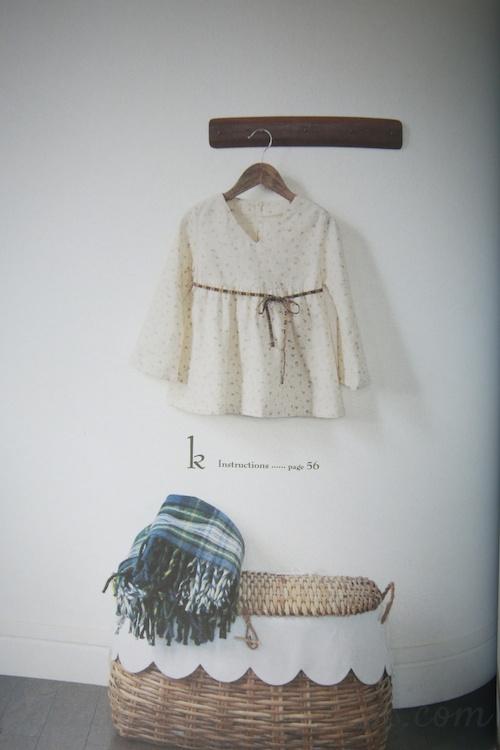 girly_style_wardrobe_16