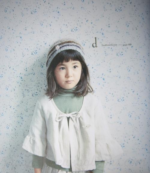 girly_style_wardrobe_9