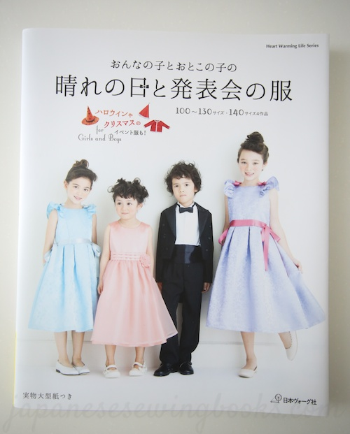 Book Review – Sunny Day Recital Clothes | Japanese Sewing, Pattern ...