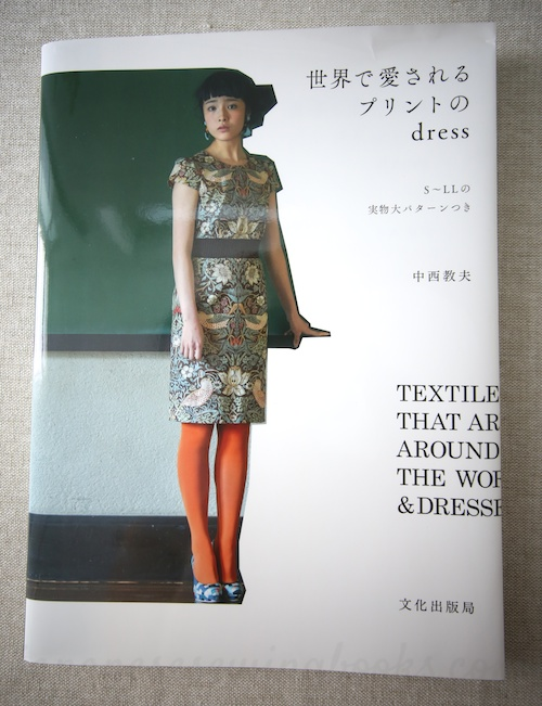 worldtextiledresses1