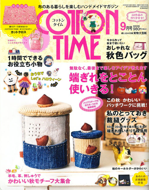 cottontimesept2015