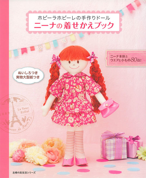 """Search Results for """"Apron"""" – Page 3 – Japanese Sewing"""