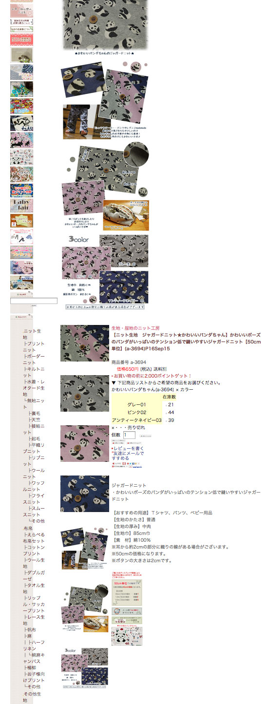 productpage1